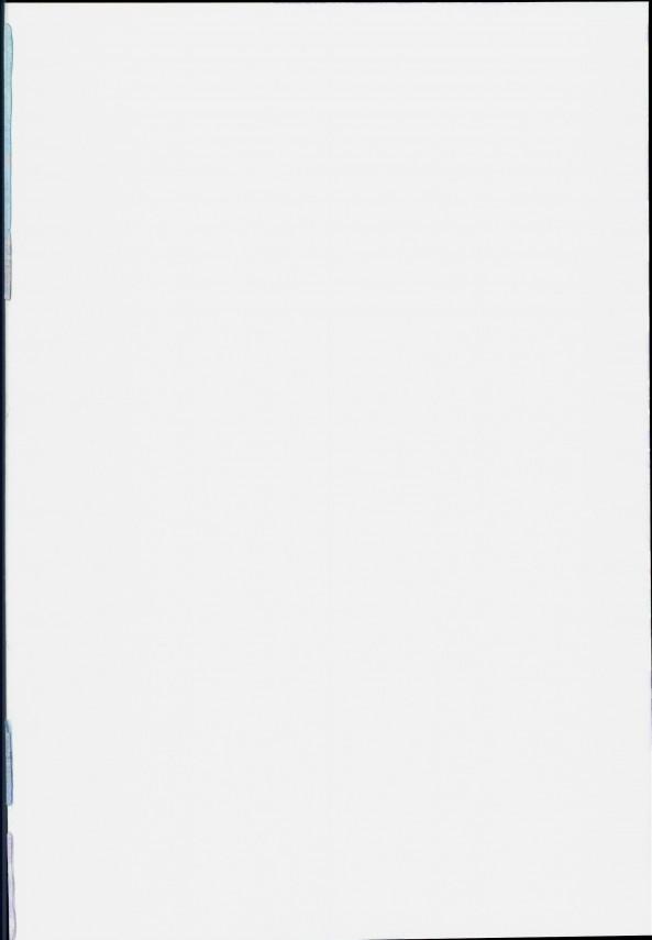 【モバマス エロ漫画・エロ同人誌】新妻の美波にセクシーな裸エプロン姿で迎えられ本能全開で膣奥ガン突きのラブラブ中出しSEXww 0001
