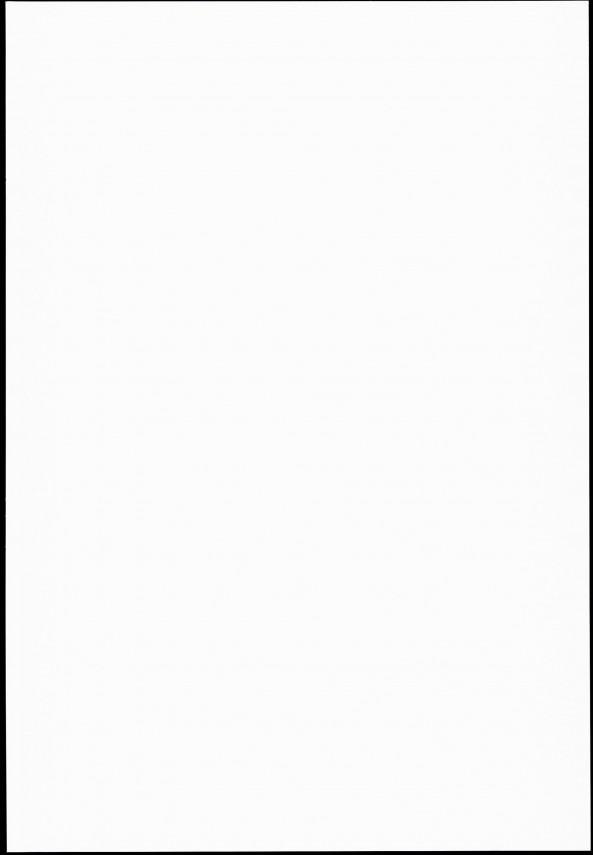 【グラブル】巨乳人妻アリシアの乱交セックスしてるとこ覗き見オナニーしてたらバレて拘束され、薬でエッチな事になっちゃってるアリーザにも痴女られて処女膜貫通しつつ母娘と中出し3Pの展開にwwwww【グランブルーファンタジー エロ漫画・エロ同人誌】0001
