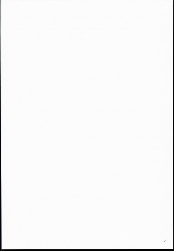 【リゼロ】ロリ巨乳のレムがナツキ・スバルに楽しい事しようって言ってエッチ始めちゃったwラブラブ中出しセックスして幸せ感じてるけど・・・【エロ漫画・エロ同人誌】 0003