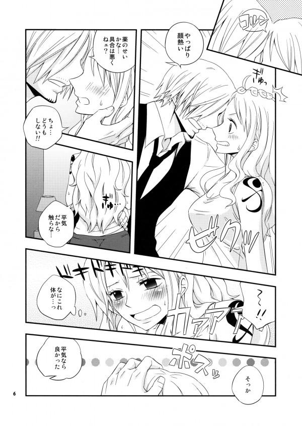 【ONE PIECE エロ漫画・エロ同人誌】サンジが薬で少女の姿に退行化したナミに発情しまくってラブラブエッチしてるよwww 0006
