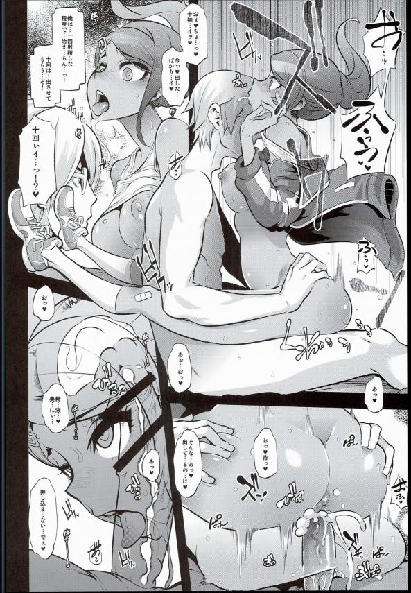 【ダンガンロンパ】巨乳JK,の朝日奈葵が十神白夜8時間もセックスして肉便器にwwボテ腹になっちゃったのに苗木誠と寝取り寝取られNTRエッチしちゃってるおwww【エロ漫画・エロ同人誌】0011
