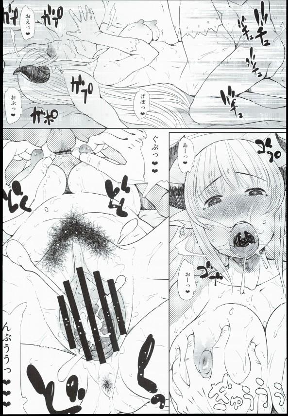 【グラブル】巨乳人妻アリシアの乱交セックスしてるとこ覗き見オナニーしてたらバレて拘束され、薬でエッチな事になっちゃってるアリーザにも痴女られて処女膜貫通しつつ母娘と中出し3Pの展開にwwwww【グランブルーファンタジー エロ漫画・エロ同人誌】0011
