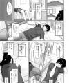 【エロ漫画・エロ同人】巨乳の彼女が人格変わっちゃってドSになっちゃったンゴwww