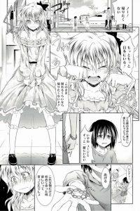 【エロ漫画】幼い頃一緒だった外人の美少女が留学生として久々の再開・・・【牧野坂シンイチ エロ同人】