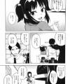【エロ漫画】パイパン幼い少女の家庭教師やることになったんだけど女王様気質半端なくて痴女られまくりです【高津 エロ同人】