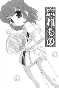 【エロ漫画】テニス部のパイパン少女が憧れ男子と羞恥心全開の青姦エッチwww部活直後の汗ばんだまんこたっぷりクンニしフェラチオでフル勃起しつつ本能のまま中出し野外セックスしてるよ~www
