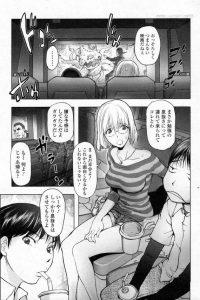 【エロ漫画】巨乳眼鏡っ子の人妻お姉さんと映画館で中出しSEX【蒟吉人 エロ同人】