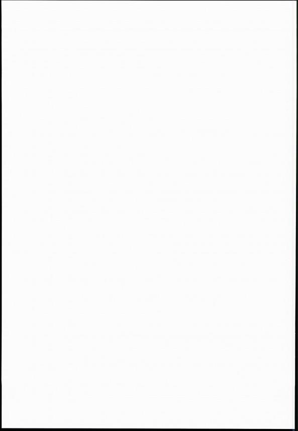 【リゼロ】ロリ巨乳のレムがナツキ・スバルに楽しい事しようって言ってエッチ始めちゃったwラブラブ中出しセックスして幸せ感じてるけど・・・【エロ漫画・エロ同人誌】 0018
