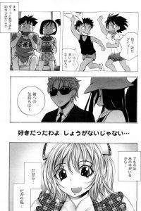 【エロ漫画】幼馴染と二人きりになりマジックミラー越しに巨乳メイドの彼女に見られつつNTRセックスから3Pの展開【ゆうきつむぎ エロ同人】