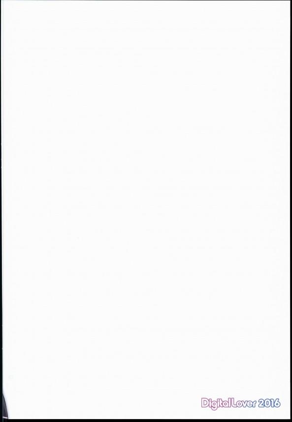 【リゼロ】ロリ巨乳のレムがナツキ・スバルに楽しい事しようって言ってエッチ始めちゃったwラブラブ中出しセックスして幸せ感じてるけど・・・【エロ漫画・エロ同人誌】 0019