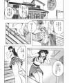 【エロ漫画】家庭教師の男がM女の巨乳JKを調教しつつえっちしてるよ!おっぱい揉んだりフェラチオさせながら勉強させたり、ローターで耐久させたらちんこ欲しちゃってたから生ちんこで膣奥ガンガン突きまくって中出しSEX【中村卯月 エロ同人】