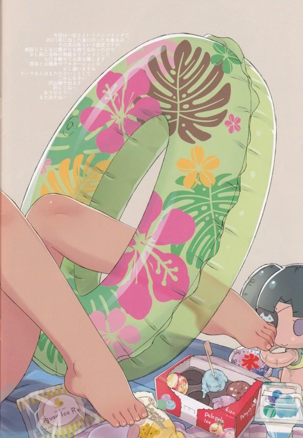 【ロッテのおもちゃ! エロ漫画・エロ同人誌】ロリ幼女のイサドーラと海で青姦中出しHwww乱暴に溺れさせながらチンコハメたらめっちゃ締め付けてくるw 0023