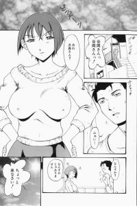 【エロ漫画】パイパン巨乳少女が自宅に侵入してきた男にハメ撮りレイプされ…【武輝導明 エロ同人】