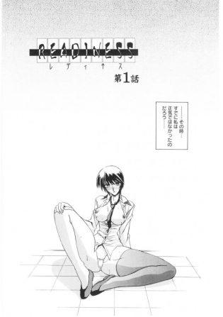 【エロ漫画】家出少女や誘拐で集められた女たちが監禁されて奴隷調教・・・【山文京伝 エロ同人】