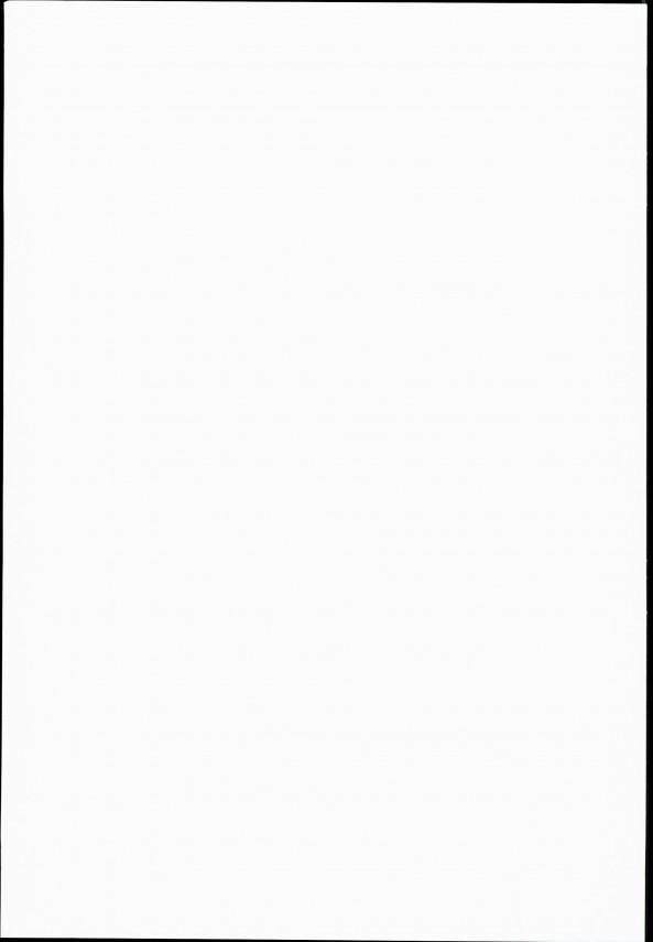 【グラブル】巨乳人妻アリシアの乱交セックスしてるとこ覗き見オナニーしてたらバレて拘束され、薬でエッチな事になっちゃってるアリーザにも痴女られて処女膜貫通しつつ母娘と中出し3Pの展開にwwwww【グランブルーファンタジー エロ漫画・エロ同人誌】0026
