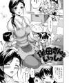 【エロ漫画】保育園の手伝いしてたら巨乳お姉さんに欲情してケツ視姦してたら…【いーむす・アキ エロ同人】