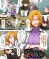 【エロ漫画・エロ同人】巨乳妹がお兄ちゃんとセックスww友達も参加して3Pでねw