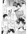 【エロ漫画】従姉妹の幼い娘ちっぱい少女とトイレで初エッチwwwwww