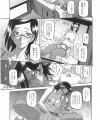 【エロ漫画】やり手の巨乳人妻OLの部署に昔家庭教師してた男が移動してきて歓迎会で酔っぱらてるとセックスしちゃってたンゴ【山文京伝 エロ同人】