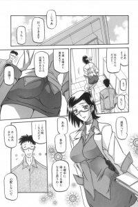 【エロ漫画】部下にすっかり調教されちゃってる巨乳人妻OLが旦那とセックスしても満たされなくなっちゃってるンゴ【山文京伝 エロ同人】
