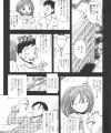 【エロ漫画】巨乳女子校生がオナニーしてたら合鍵で男達が急に入ってきて手マンされたりマンコにチンコ2本挿しされて顔射ぶっかけされたり中出し輪姦レイプ陵辱されちゃってるぅwww