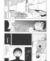 【エロ漫画・エロ同人誌】貧乳と巨乳のロリ少女二人をまとめて相手してやったwwwwwwwww