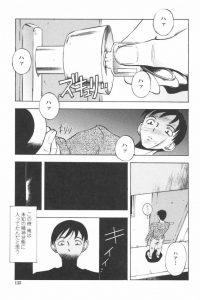【エロ漫画】彼女が手マンやら玩具でマンコ陵辱されてマンコとアナル2穴同時輪姦中出しレイプされてるの見ながら彼氏がオナニーして彼女に顔射してるーーwww