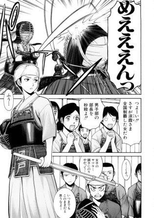 【エロ漫画】剣道では敵なしの生意気な巨乳JKを肝試しで失神させて輪姦レイプ!【 エロ同人】