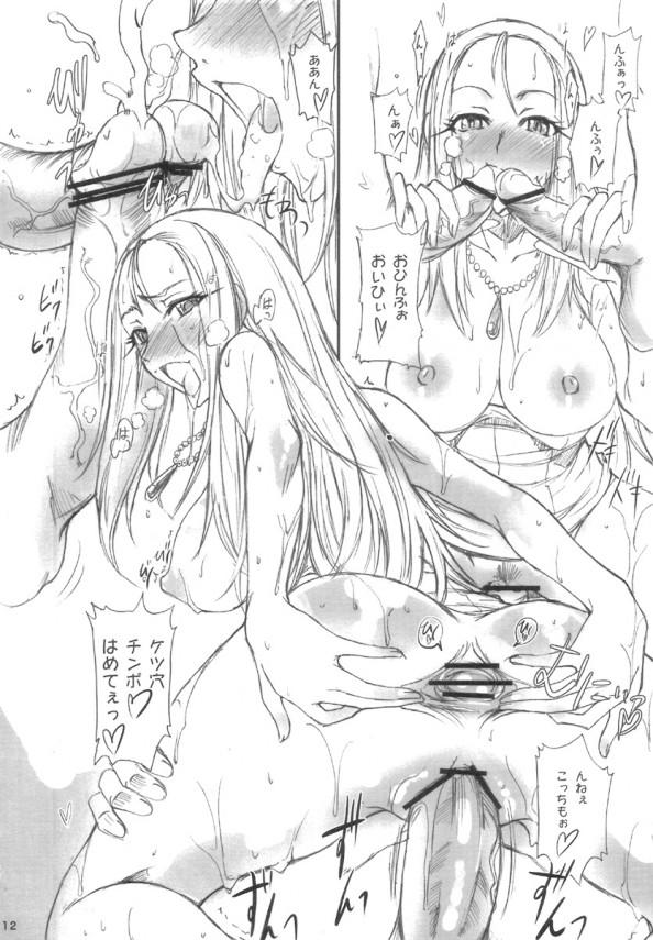 【GS美神 エロ漫画・エロ同人誌】巨乳お姉さんの美神が童貞のままこの世を去った幽霊たちを成仏させるため複数チンコ相手に大奮闘2穴乱交ハメwww 11