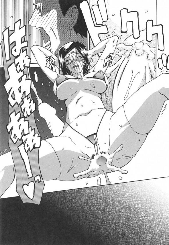 【エロ漫画】巨乳の人妻熟女がNTRハメ撮り調教された挙句完全性奴隷に堕ちちゃってます【山文京伝 エロ同人誌】_16