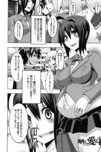 【エロ漫画】ボテ腹妊婦の制服JKとセックスしまくるアブノーマル作品【新堂エル エロ同人】