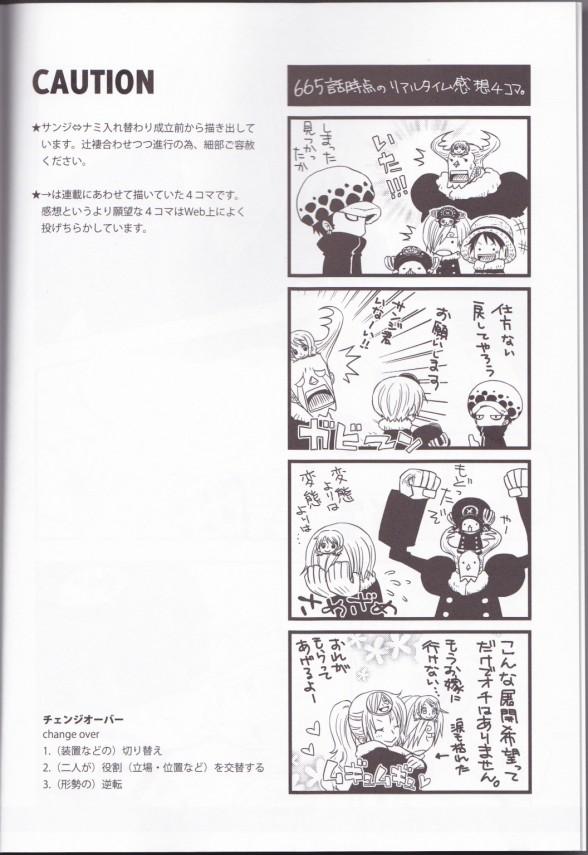 【ONE PIECE エロ漫画・エロ同人誌】身体入れ替わったナミとサンジがHしたら元の姿に戻ってさらにラブラブエッチww IMG_0004