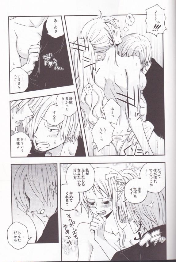 【ONE PIECE エロ漫画・エロ同人誌】身体入れ替わったナミとサンジがHしたら元の姿に戻ってさらにラブラブエッチww IMG_0019