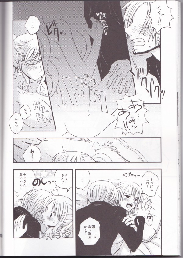 【ONE PIECE エロ漫画・エロ同人誌】身体入れ替わったナミとサンジがHしたら元の姿に戻ってさらにラブラブエッチww IMG_0022
