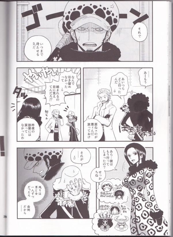 【ONE PIECE エロ漫画・エロ同人誌】身体入れ替わったナミとサンジがHしたら元の姿に戻ってさらにラブラブエッチww IMG_0028