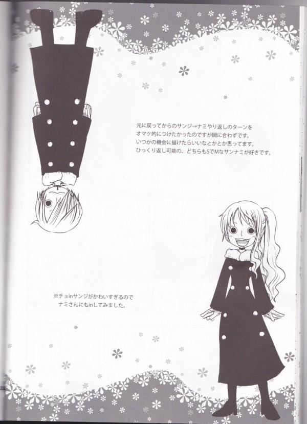 【ONE PIECE エロ漫画・エロ同人誌】身体入れ替わったナミとサンジがHしたら元の姿に戻ってさらにラブラブエッチww IMG_0032