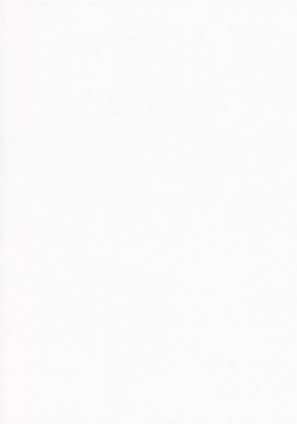 【このすば】佐藤和真と巨乳のアクアがひたすら中出しセックスしてるwww【エロ漫画・エロ同人誌】 Noro_Chizu_43