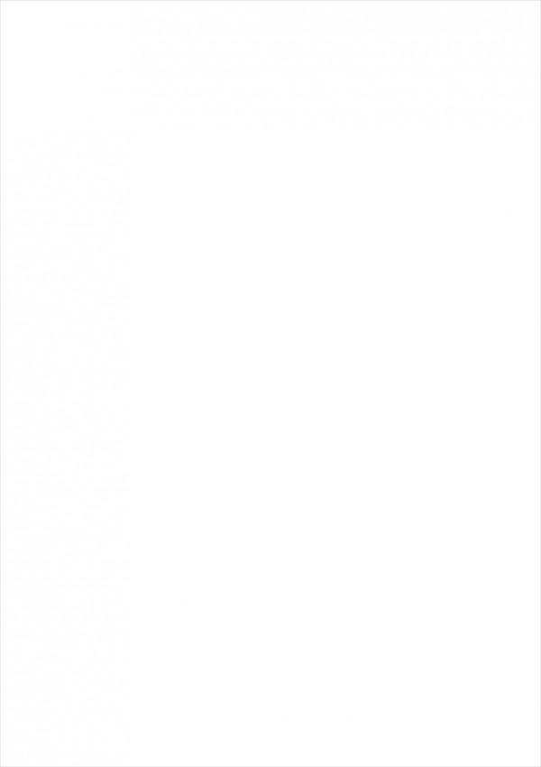 【艦これ エロ漫画・エロ同人誌】禁酒令出されてる酒好きなポーラが酒入りチョコ恵んでくれた提督にご奉仕エッチwwwwwww pn002