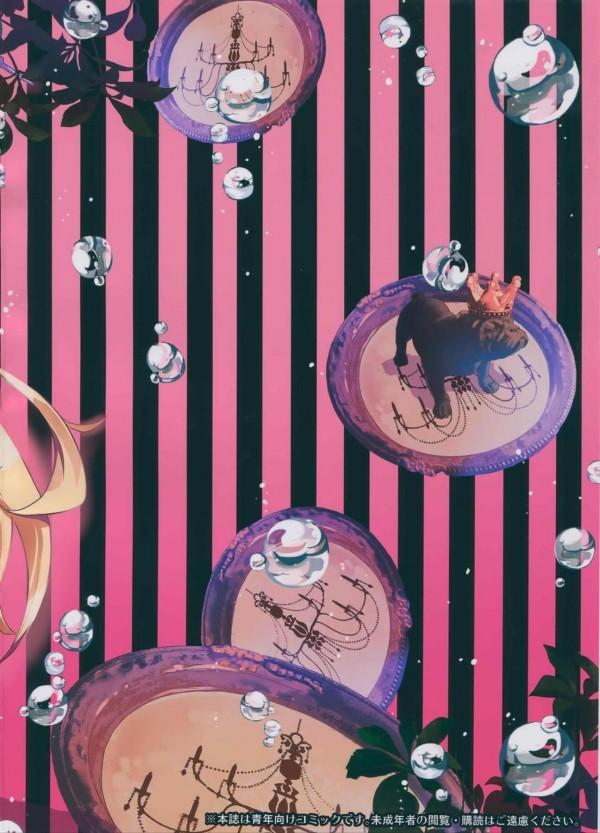 【艦これ エロ漫画・エロ同人誌】巨乳のアイオワと提督がデートしてホテルでラブラブエッチだよ~wwwwwwww pn002