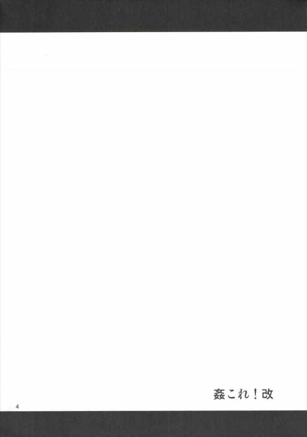 【艦これ】絶倫提督がちっぱい島風とエッチしてるのを見たアイオワがムラムラしてるwエッチおねだりしてパイズリしたらマンコ突いてもらって中出しセックスwww【エロ漫画・エロ同人誌】 pn003