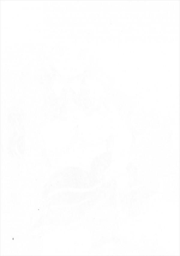 【艦これ エロ漫画・エロ同人誌】禁酒令出されてる酒好きなポーラが酒入りチョコ恵んでくれた提督にご奉仕エッチwwwwwww pn004