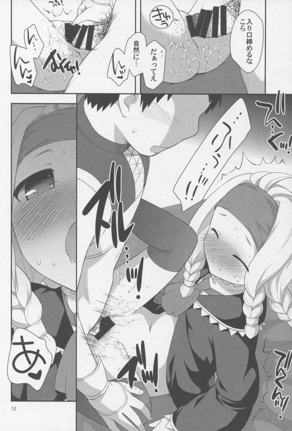 【モンハン エロ漫画・エロ同人誌】パイパンロリータ少女がハンターさんにコスプレエロご奉仕でセックスしちゃってるwwwww pn011