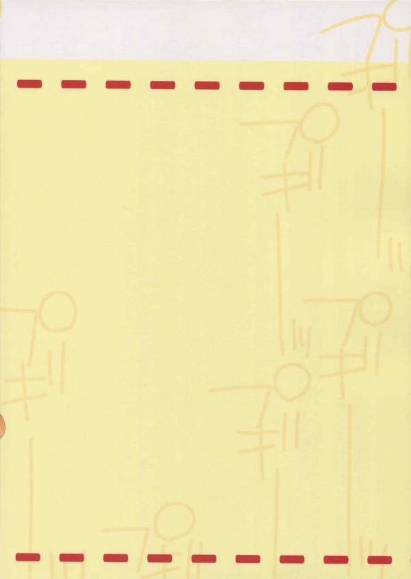 【モンハン エロ漫画・エロ同人誌】パイパンロリータ少女がハンターさんにコスプレエロご奉仕でセックスしちゃってるwwwww pn018