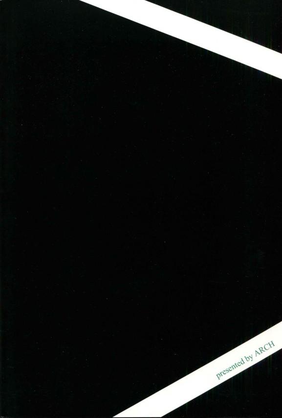 【艦これ エロ漫画・エロ同人誌】神通が棲姫に痴女られながら提督との初夜で羞恥全開の3Pだよwww pn038