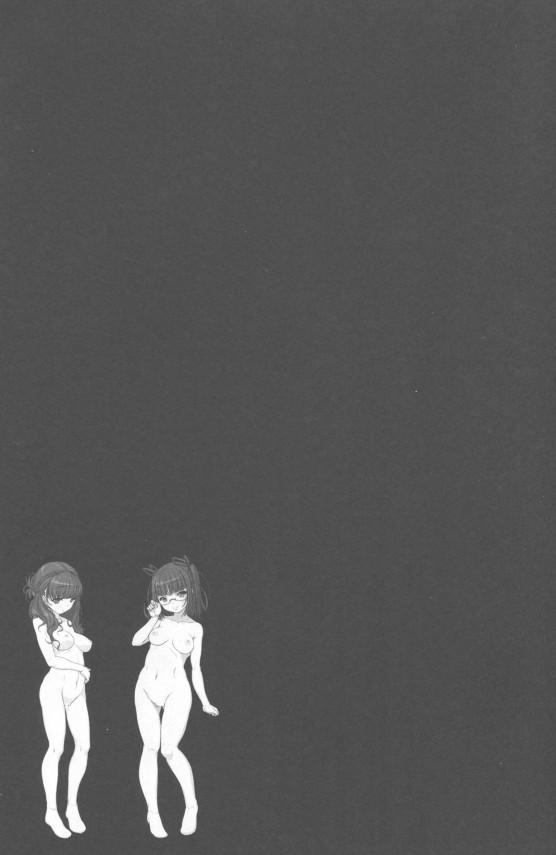 オタサーの姫がフェラチオしたりパイパンオマンコにちんこ挿れられて中出しされちゃうよww str027
