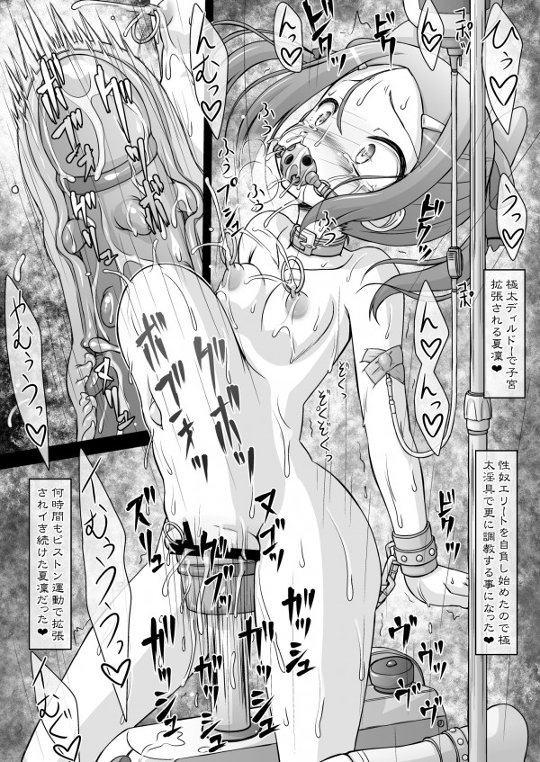 yuyuyu02_0012