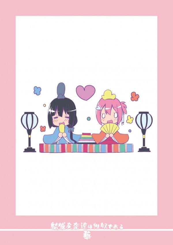 yuyuyu02_0028