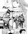 【エロ漫画】3年間思い続けた巨乳女子校生と貧乳JKの間で心揺れる展開!!【Cuvie エロ同人】