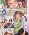 【エロ漫画】パイパン幼い娘人妻のやおやさんが欲求不満過ぎて野菜見ただけでムラムラしてオナニーしつつ…【いぬぶろ エロ同人】