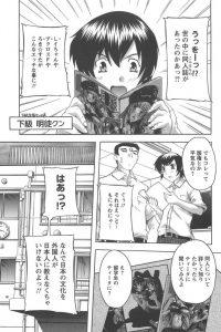 【エロ漫画】オタク文化に詳しい外人女子校生と中出しSEX【奈塚Q弥 エロ同人】